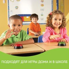 LER3776 кнопки Свет и звук (4 элемента) Learning Resources