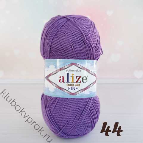 ALIZE COTTON GOLD FINE 44, Темный фиолетовый