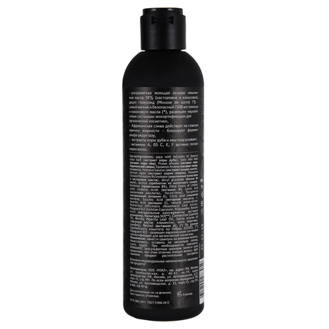NO Бессульфатный шампунь для жирных волос, 270 мл