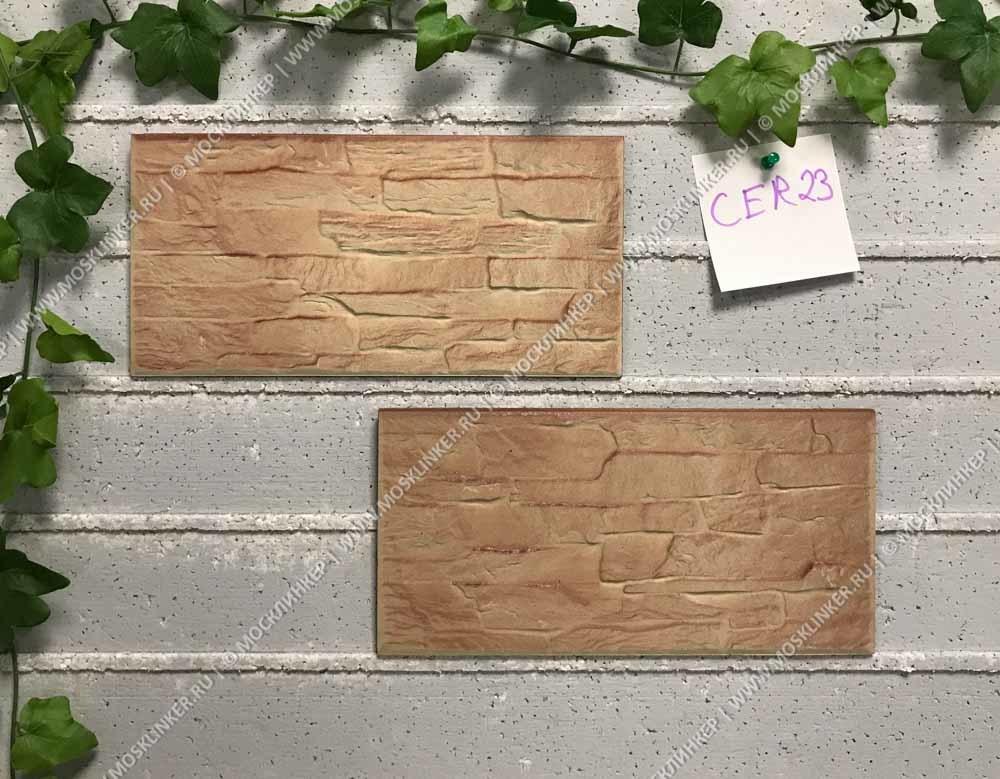 Cerrad Kamien, Cer 23, Agat, new, 300x148x9 - Клинкерная плитка для фасада и внутренней отделки
