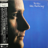 Phil Collins ‎/ Hello, I Must Be Going! (LP)