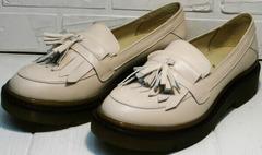 Модные лоферы туфли на низком ходу Markos S-6 Light Beige.