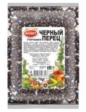 Черный перец ( горошек), 70 гр.