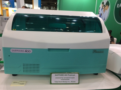 Биохимический анализатор Сапфир-400, SAPPHIRE 400 Premium /САПФИР 400 ПРЕМИУМ - Hirose Electronic System Co., Ltd, Япония