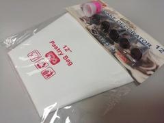Кондитерский мешок (30см, ткань) + переходник + 5 насадок
