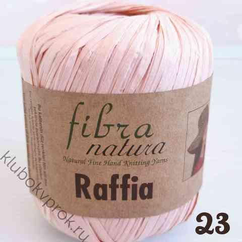 FIBRANATURA RAFFIA 116-23, Розовая пудра