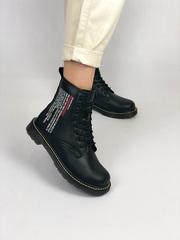 222105-2 Ботинки