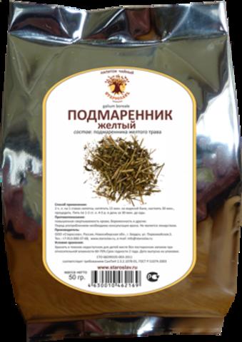Подмаренник желтый (трава, 50гр.) (Старослав)