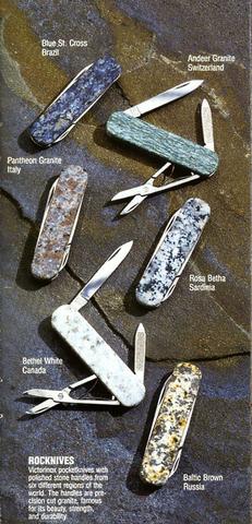 Нож-брелок Victorinox Classic LE, 58 мм, 4 функции, натур.камень,