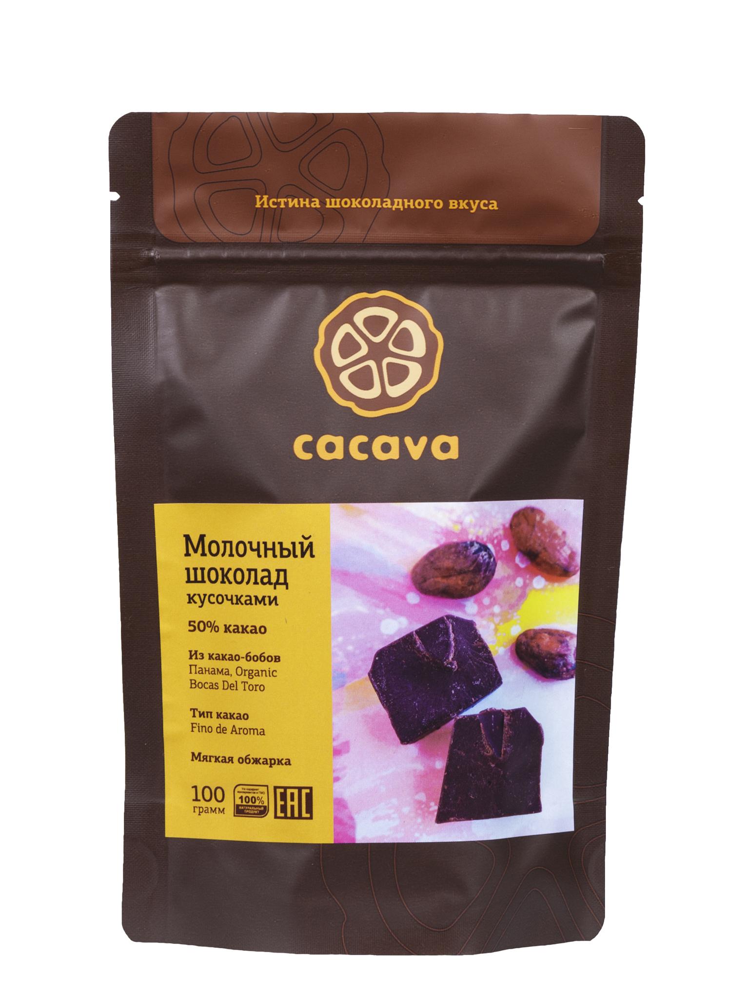 Молочный шоколад 50 % какао (Панама), упаковка 100 грамм