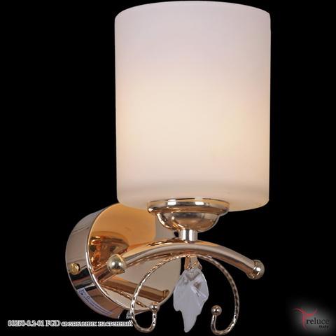 00250-0.2-01 FGD светильник настенный