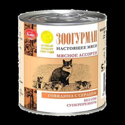 Зоогурман Мясное ассорти Консервы для кошек с говядиной и сердцем (Банка)