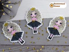 Планер Принцесса модница (глянец)