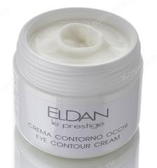Крем для глазного контура (Eldan Cosmetics | Le Prestige | Eye contour cream), 100 мл
