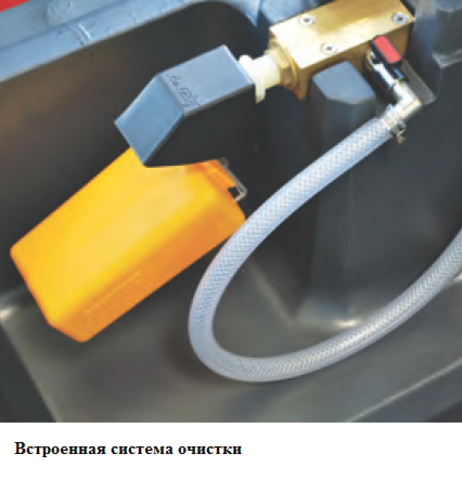 40 литров, 1 шар | Поплавковый клапан поилки