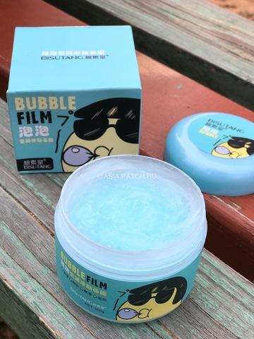 Кислородно-пенная маска для очищения лица bubble film bisutang,100 гр