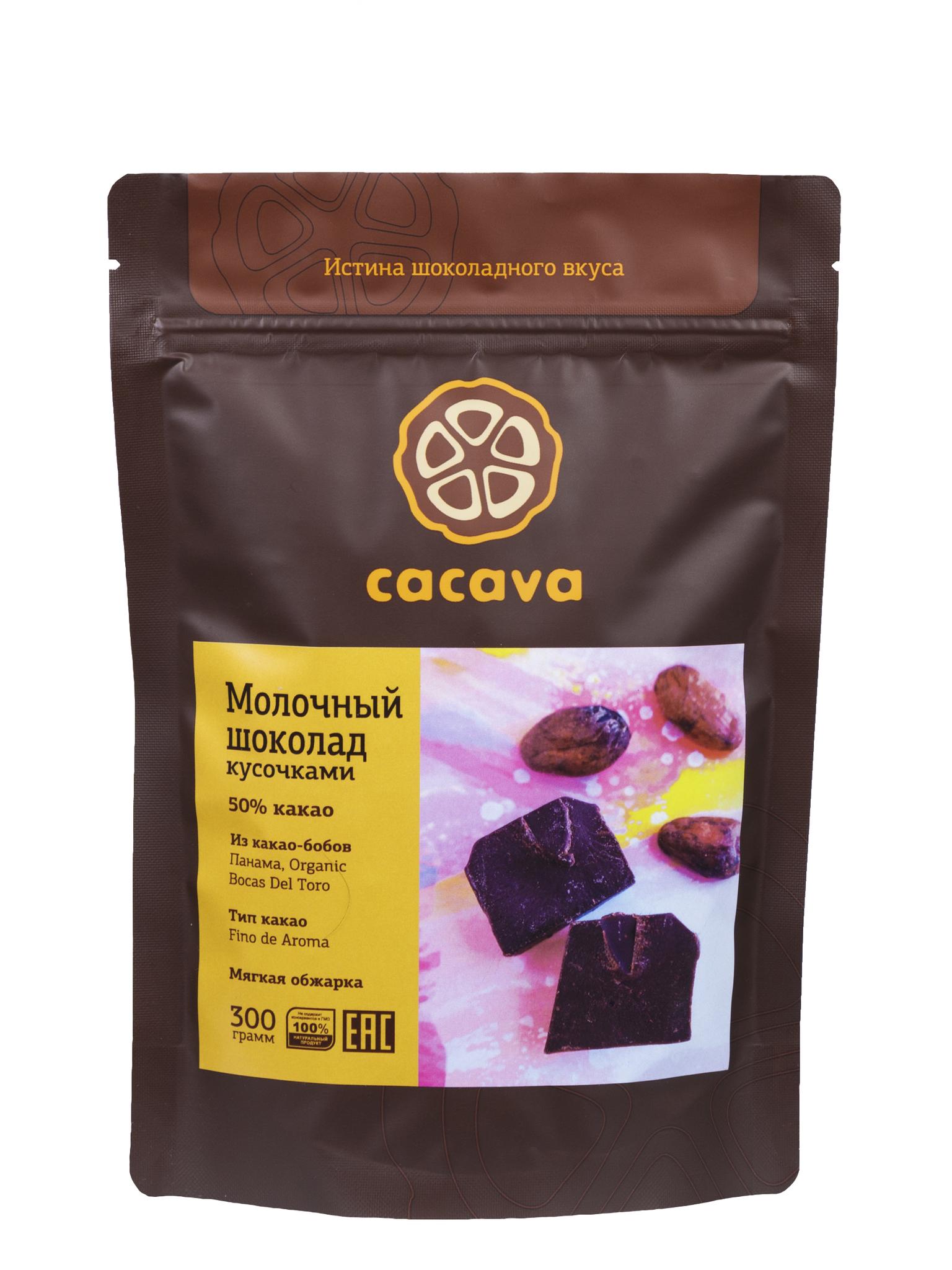 Молочный шоколад 50 % какао (Панама), упаковка 300 грамм