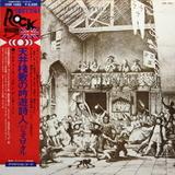 Jethro Tull / Minstrel In The Gallery (LP)