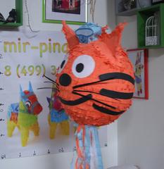Пиньята Кот Моряк