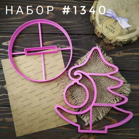 3D Набор №1340 - Елочка 3D