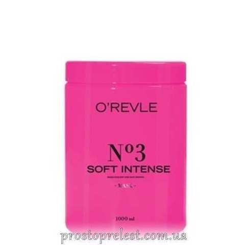 O'Revle Soft Intense № 3 Mask - Маска для восстановления и смягчения волос