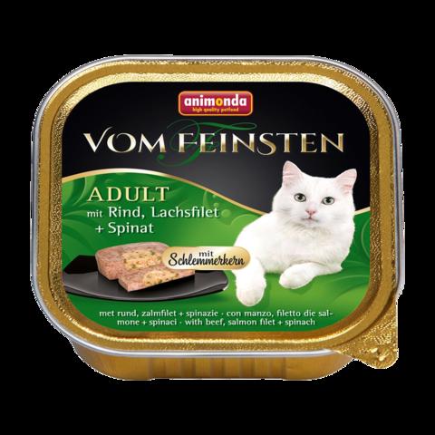 Animonda Vom Feinsten Adult Меню для гурманов Консервы для кошек с говядиной, филе лосося и шпинатом