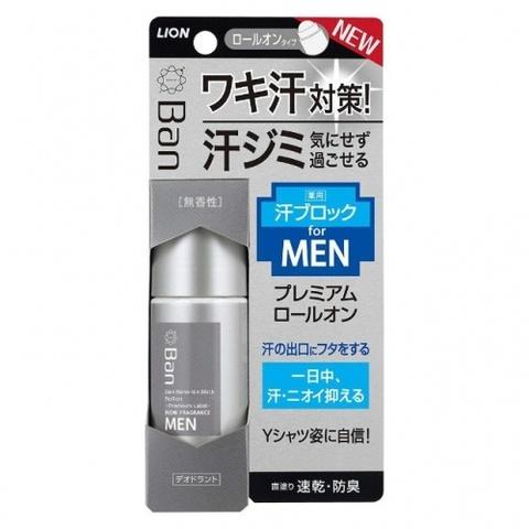 Мужской роликовый дезодорант ионный аромат мыла