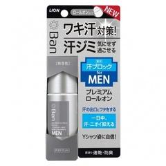 Мужской роликовый дезодорант-антиперспирант Lion ионный ароматом мыла 40 мл
