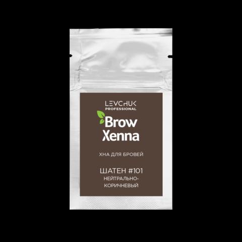 Хна  BROW HENNA для бровей Шатен №101(нейтрально-коричневый), саше 6 г
