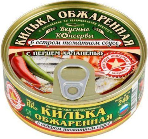 """Килька """"Вкусные консервы"""" обжаренная в остром томатном соусе халапеньо 240г"""