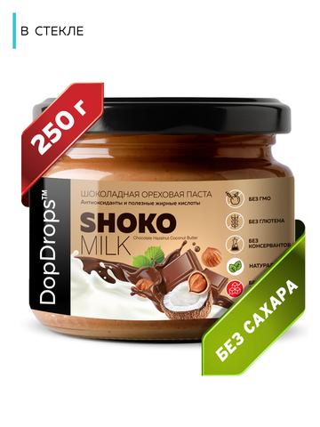 Паста молочный шоколад с фундуком