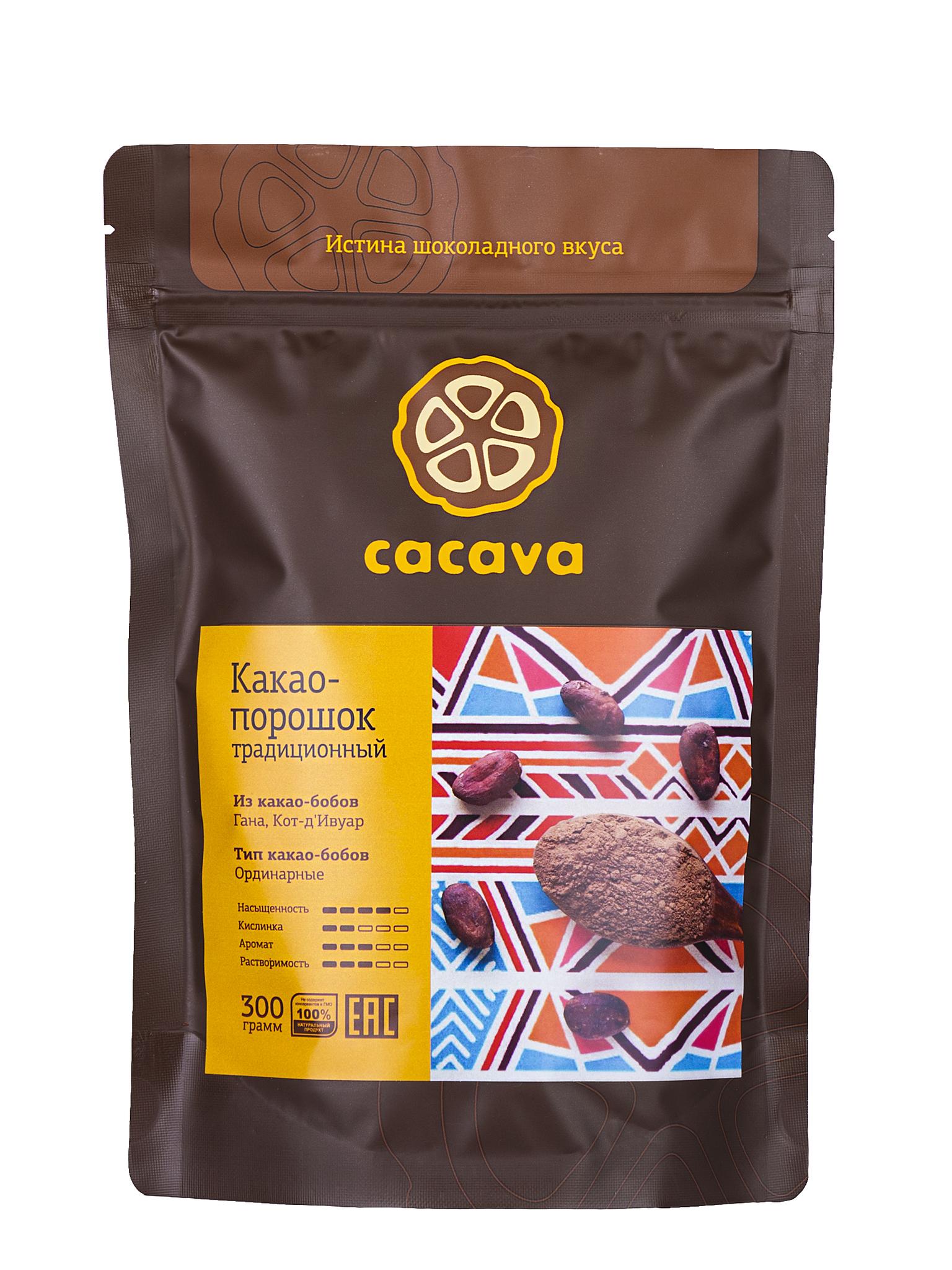 Какао-порошок Традиционный, упаковка 300 грамм