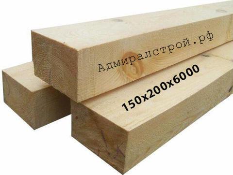 Брус из лиственницы обрезной 1-й сорт 150х200х6000 мм
