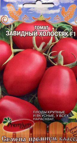 Семена Томат Завидный холостяк F1, ОГ