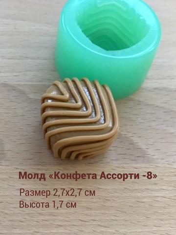форма для лепки