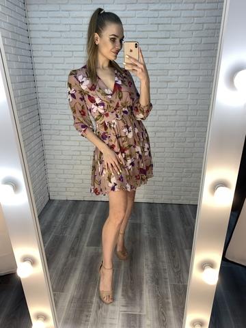летнее платье с поясом купить