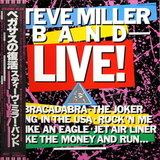 Steve Miller Band / ...Live! (LP)