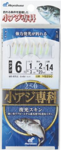 Снасть на корюшку Hayabusa HS250