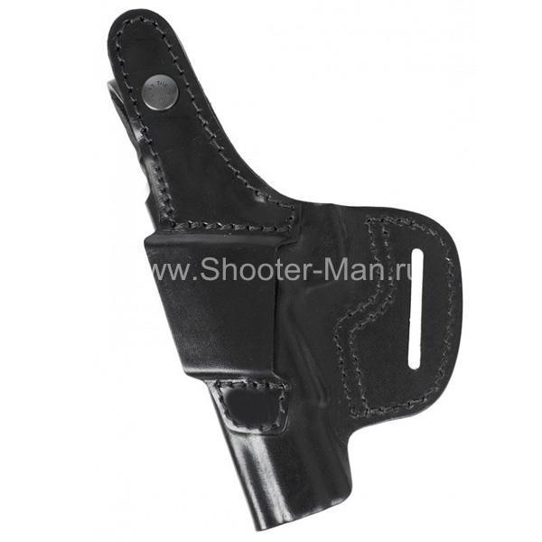 Кожаная кобура на пояс для пистолета Гроза - 03 ( модель № 6 )