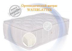 Ортопедический матрас Waterlatex