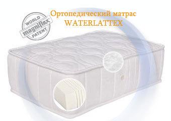 Матрасы Magniflex Ортопедический матрас Waterlatex prod_1335961742.jpg