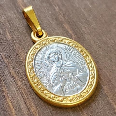 Нательная именная икона святая Антонина с позолотой кулон медальон с молитвой
