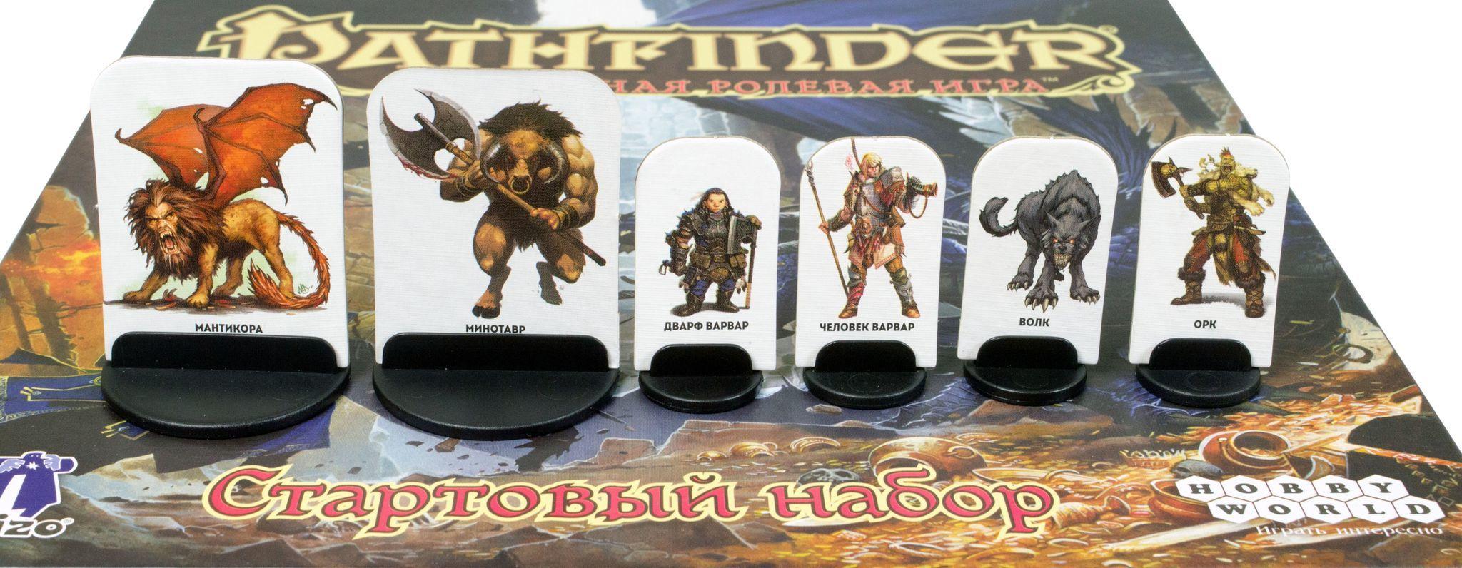 Настольная игра Pathfinder: Стартовый набор