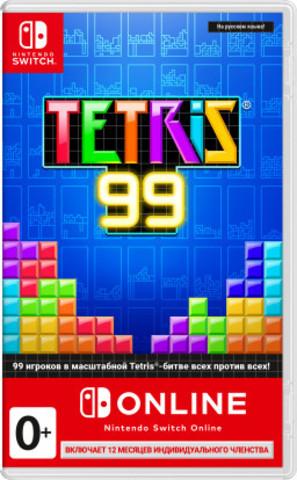 Tetris 99 + Big Block DLC + NSO (12 месяцев индивидуального членства) (Nintendo Switch, русская версия)