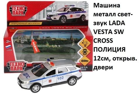Машина мет. VESTA-CROSS-P-SL Lada Vesta SW Cross