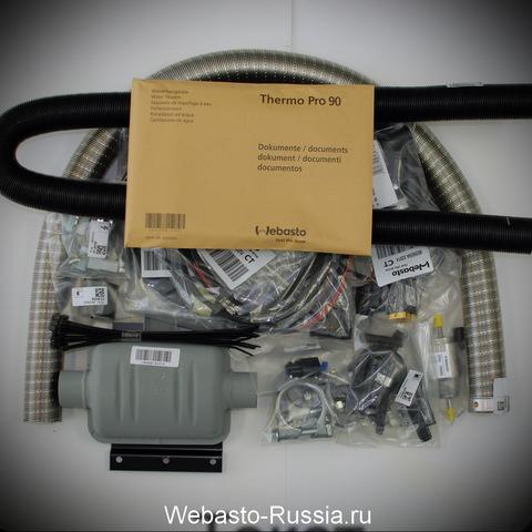Комплект Webasto Thermo Pro 90 12V дизель 3