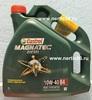 Моторное масло Castrol Magnatec Diesel 10W-40 B4 DUALOCK 4 л