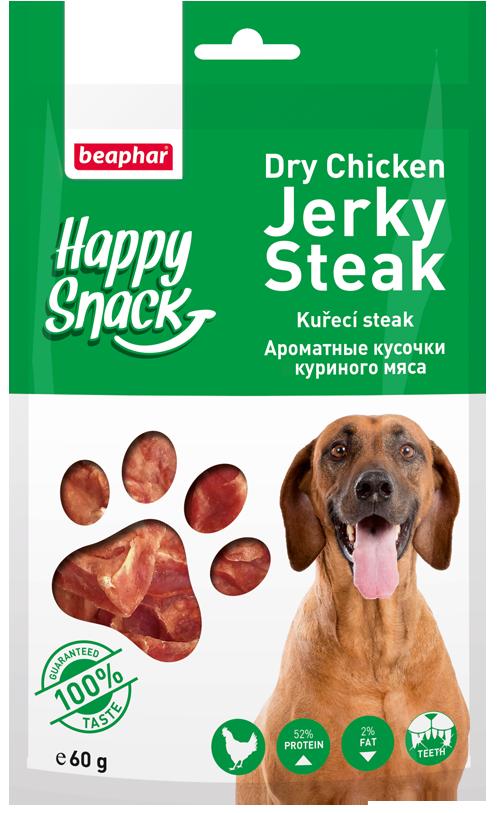 Купить Beaphar Happy Snack Dry Chicken Ароматные кусочки куриного мяса для собак