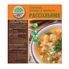 Туристическая еда Кронидов (Рассольник)