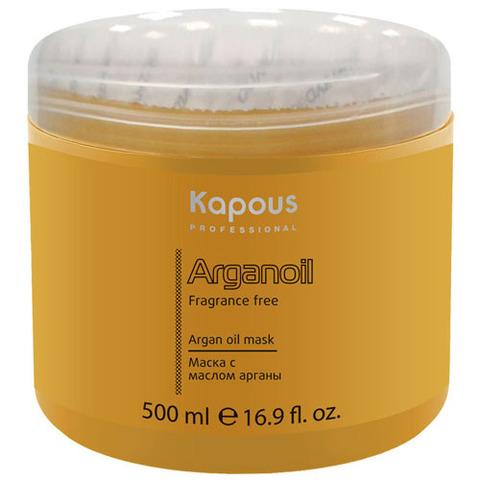 Маска с маслом арганы,KAPOUS ARGANOIL, 500 мл.